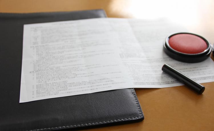 各種申請や必要な許認可のアドバイス