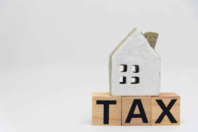 固定資産税